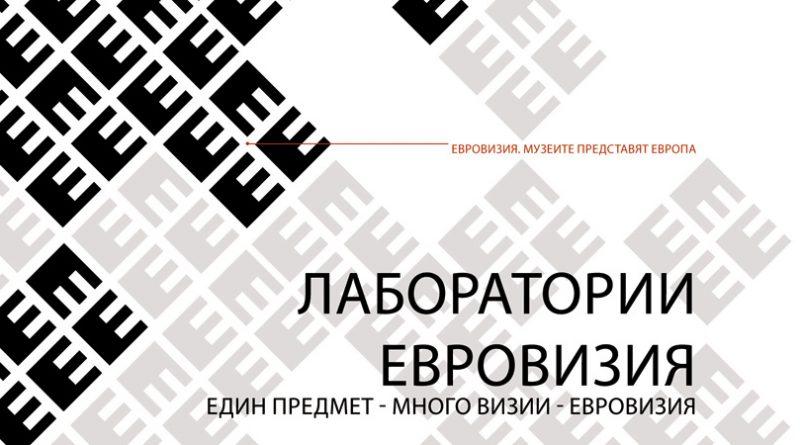 Krehka-tolerantnost-1-800x445