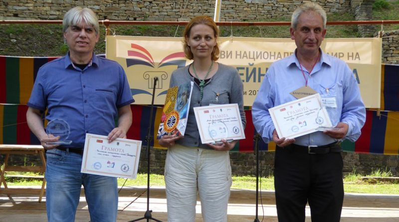 Prestigious Award for Pazardzhik History Museum
